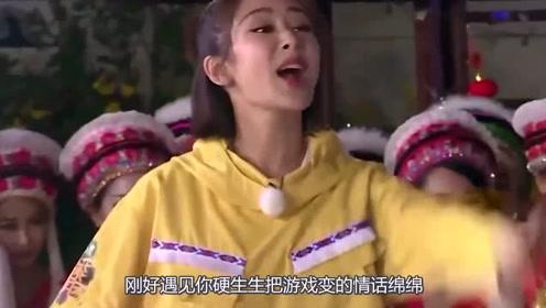 张一山杨紫玩游戏互说情话,张一山的表现太撩,杨紫的反应甜齁了