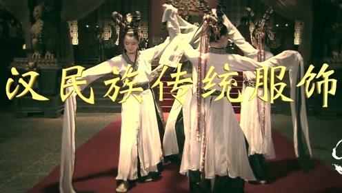为啥日本人可以穿和服招摇过市,中国人却不敢穿汉服上街?