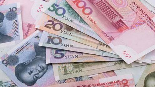 中国现在到底有多少人民币?如果平均分了,一个人能有几万