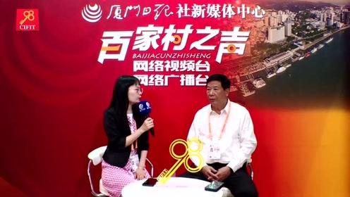 北京厦门企业商会会长蒋清林:发挥商会作用 为厦门招商作贡献