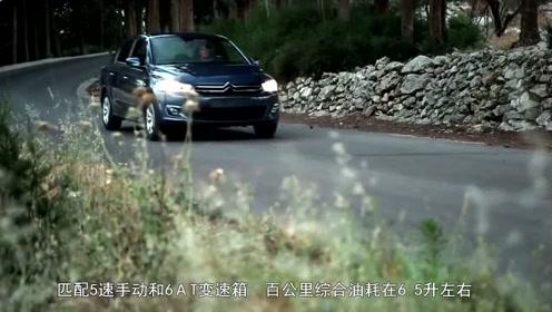 入门级法系轿车,8万块买自动挡,还看啥捷达 桑塔纳