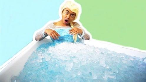 小哥作死实验,把冰块倒浴缸中泡澡,结果场面请憋住别笑