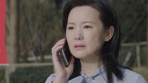 小欢喜:大学生丁一跳楼自残,是刘静发现其原因?答案在这里