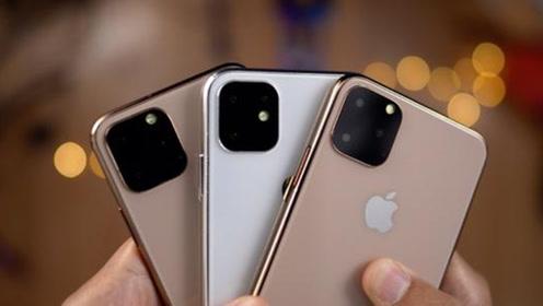 郭明錤:新款iPhone 11系列不支持双向无线充电、手写笔