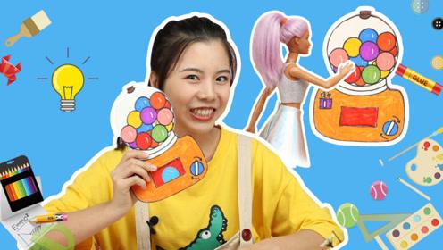 芭比奇葩暑假计划多 淘淘diy自制扭蛋机帮芭比规划时间安排