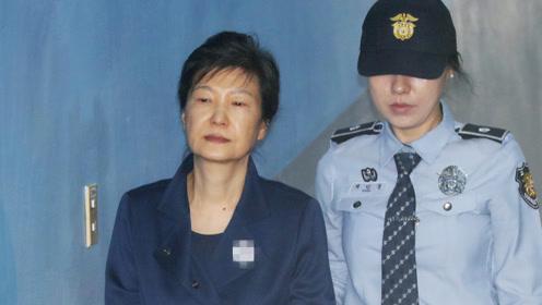 韩媒:朴槿惠申请监外执行再被拒