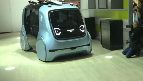 全自动驾驶大眼萌车,大众Sedric电动汽车
