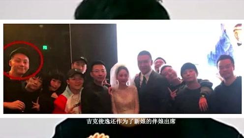 """他的婚礼!""""胡歌""""陈伟霆王传君捧场,吉克隽逸为伴娘!"""