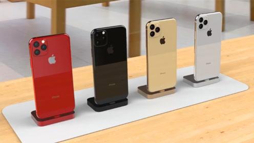 iPhone 11在13日开售,最高达到1349美元,买不起