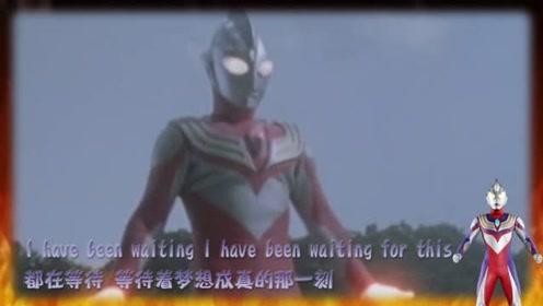 迪迦奥特曼:来自宇宙的英雄,拯救世界的英雄迪迦!