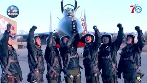 最美群鹰!空军发布强军宣传片《鹰击长空 为国仗剑》