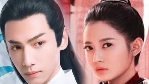 《月上重火》曝新剧照,罗云熙挑大梁本色出演,女主选角太惊喜!