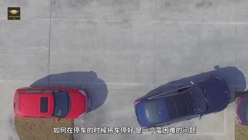 侧方停车什么时候打满方向盘才剐蹭不到前车?老司机:记住这个点