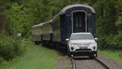 路虎的牵引力到底有多强?拉起百吨重火车,在铁轨上狂奔10公里