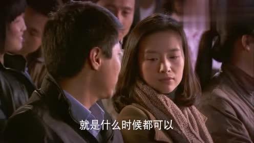 身价过亿董事长,衣锦还乡找自己妻子,没想到妻子竟比他还出名!