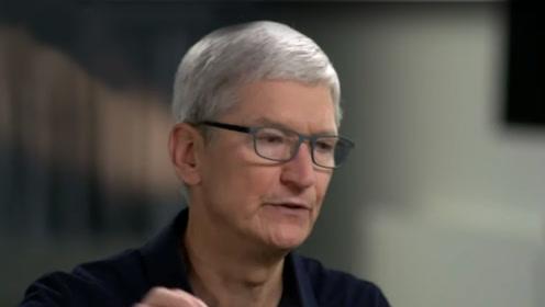 库克接受采访:苹果没有受到中国针对,苹果华为一定程度上互相尊重