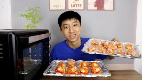 真·美食博主上线!自己在家做两大盘奥尔良烤翅,味道怎么样?