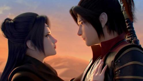 《爱在上》打开萧炎云芝情,月圆人更圆,情人相思念