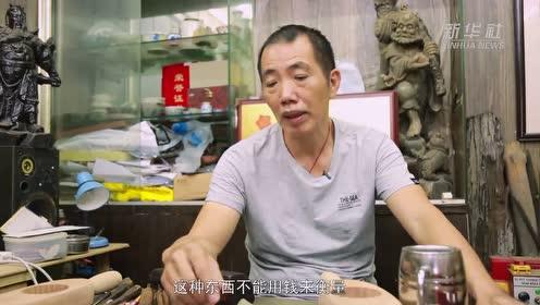 百年饼印技艺 传承五代匠心