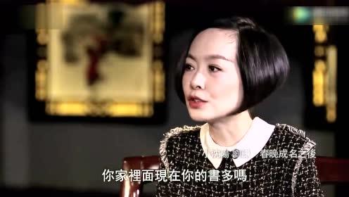 海清表示挺佩服小沈阳的:经历了这些之后还能沉淀下来