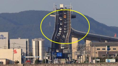 日本最奇葩的大桥,桥身近乎垂直,司机是怎么上坡的?