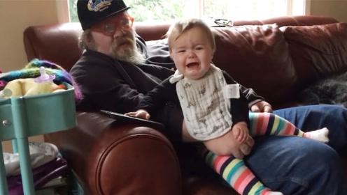 祖父一脸懵,萌宝我好难啊!祖父:我也好委屈!