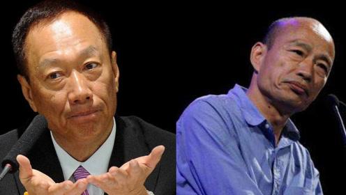 郭台铭背叛国民党,韩国瑜处境有多危险?