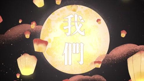 林俊杰:中秋节先来一睹段副歌,再听我的新歌《将故事写成我们》