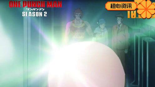 一拳超人第二季OVA开头公布 十分钟原创剧情你期待吗