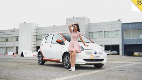 5.99万起售 全液晶仪表配中控大屏 比亚迪e1新车首测