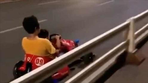 老人载小孩开卡丁车上路,淡定行驶在机动车道,交警介入调查