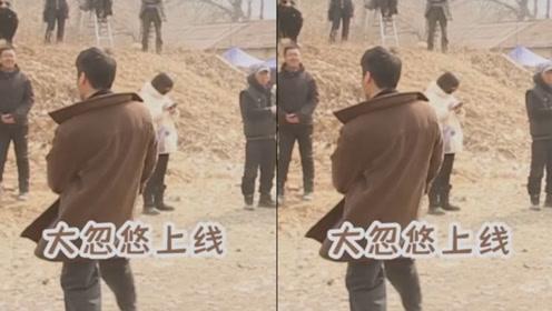 吴京解释张译腿瘸 这个吴京你是真皮啊!