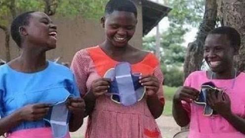 """非洲没有卫生巾,女性来""""例假""""都怎么解决的?说出来你都不信!"""