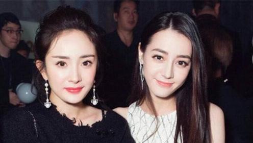 杨幂被曝在跟迪丽热巴竞争《你是我的荣耀》女主角