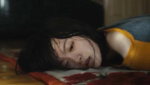 一部韩国犯罪片由真实故事改编,43个男生欺负女孩让人心痛不已