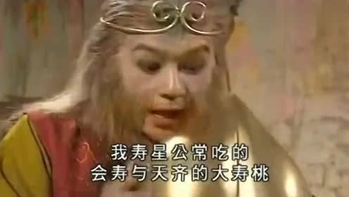 天地争霸美猴王:悟空向寿星借寿,为干爹陈光蕊借得六百岁寿辰