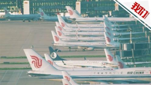 波音:未来20年中国需要8000架新飞机 成世界最大巿场