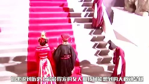 唐玄宗专宠杨贵妃,怎么也不封她为后,缘由令人不齿