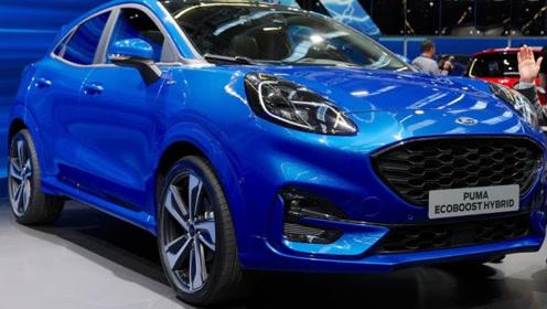 2020款福特小型SUV彪马亮相,科技感十足,还要什么逍客?