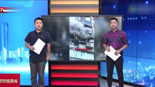 湖北武汉:消防员救火被困阳台 回头瞬间让人心疼
