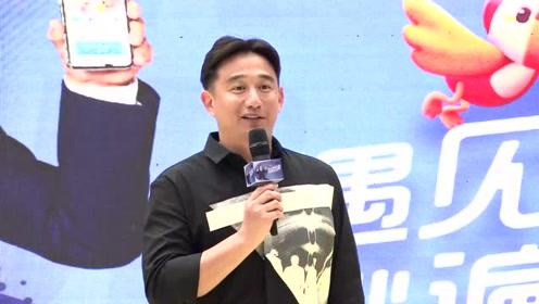 黄磊亮相北京与粉丝互动过中秋佳节