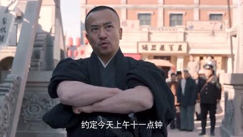 《老酒馆》日本人在好汉街大声挑战陈怀海,胖官爷赶紧想办法!