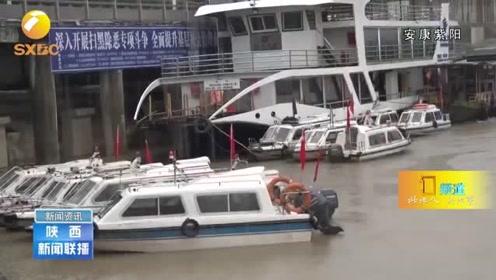 陕西:多地持续降雨,汉江,渭河12条支流超警戒