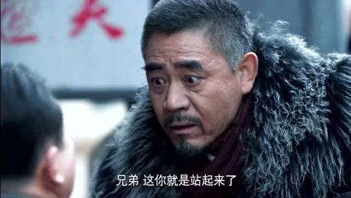《老酒馆》陈怀海把日本人吓死,走路都硬气了不少,厉害啊!