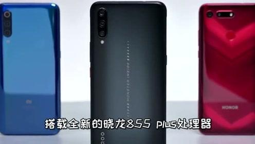 VIVO第一款5G手机,iQOO到底能不能买?
