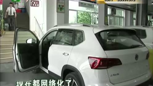 女子刚买的SUV想载家人去自驾游 结果第二天车子就不能发动了