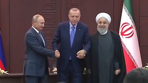 土耳其伊朗俄罗斯总统齐聚谈叙利亚 普京:外国军队应撤离叙利亚
