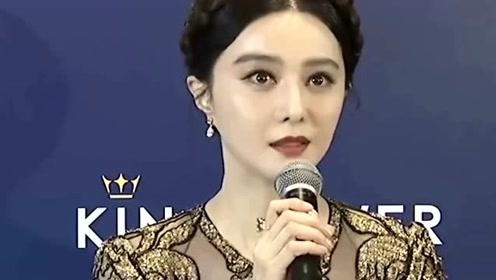 被曝与李晨并非和平分手,范冰冰生日疑回应:什么也没变