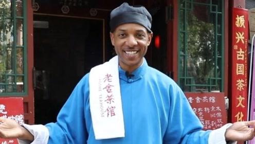 北京老舍茶馆品茶记