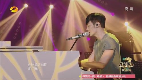 钢琴弹唱《小芳》李荣浩深情改编